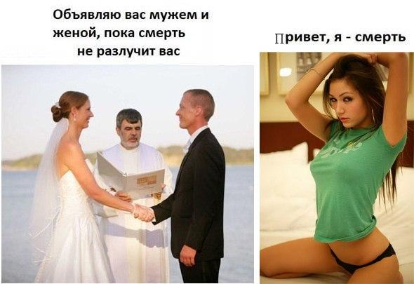 russkoe-muzhchina-nakazal-zhenshinu-s-pomoshyu-lyubovnitsi